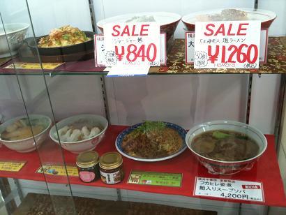 横浜4.jpg