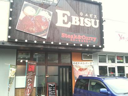 EBISU.jpg
