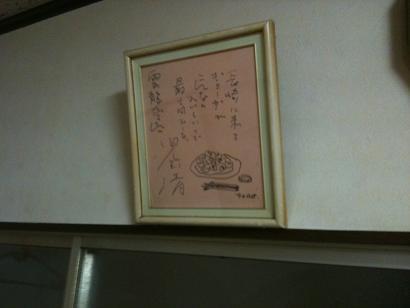 伝馬9.jpg