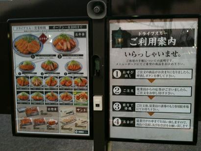 浜勝時津3.jpg