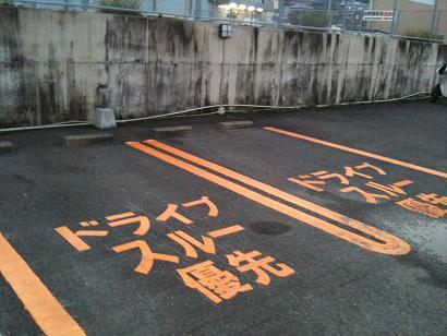 浜勝時津5.jpg