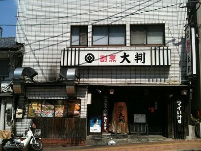 居酒屋2.jpg