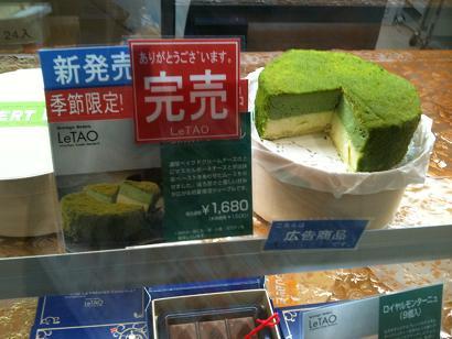 北海道物5.jpg