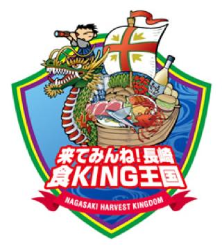 食KING5.jpg