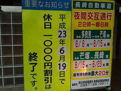 千円2.jpg