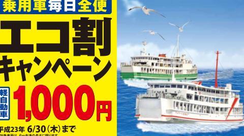 千円4.jpg