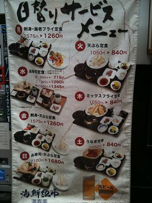 海鮮魚市3.jpg