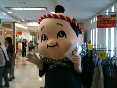 大丸閉店7.jpg