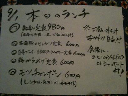 とめ手羽3.jpg