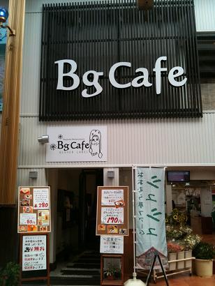 BG.jpg