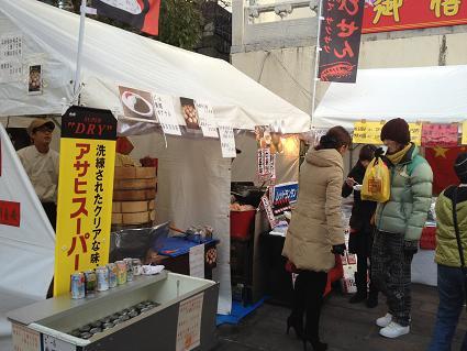 2012ランタン46.jpg