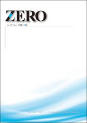 ZERO Vol.11 No.3