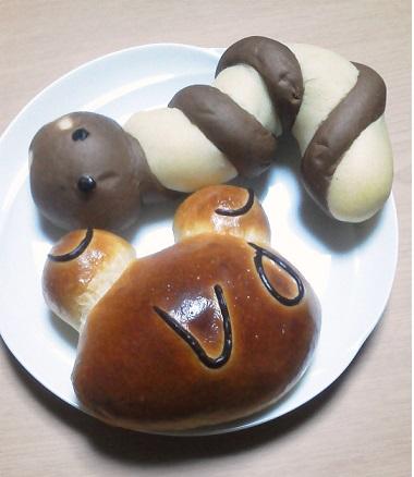 ヘビ&かえるパン