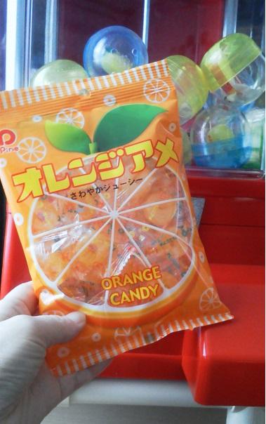 オレンジ飴袋
