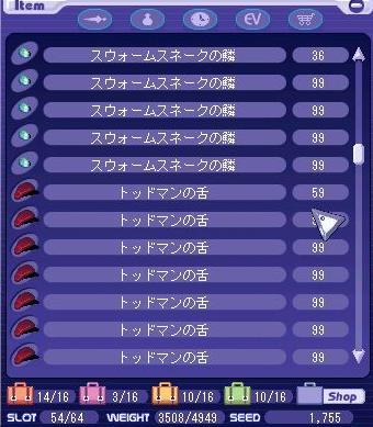 120426_1.jpg