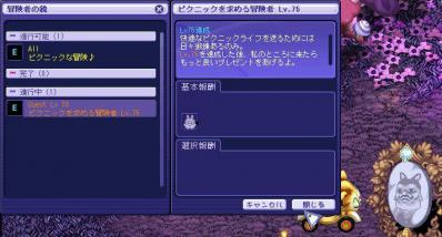 120502_a.jpg