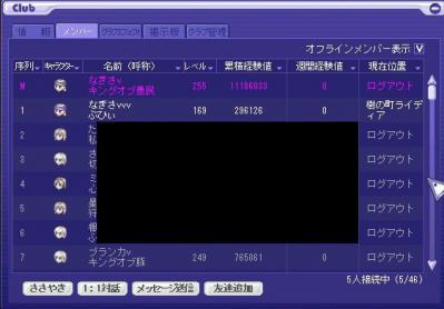 120820_a.jpg