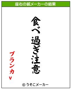 121122_a.jpg
