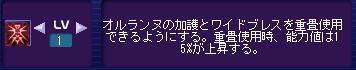 note46_02.jpg
