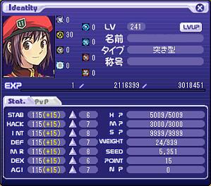 note46_03.jpg