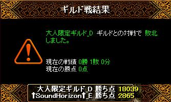 120506gv3.jpg