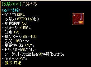 抽出1204-1