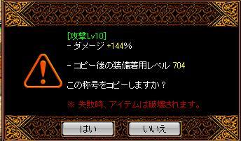 1204抽出-3