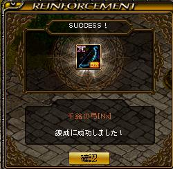 1205千鈴3