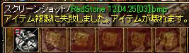 鏡1204-3