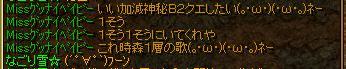 べびさん120429