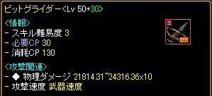 打尽Gv1205