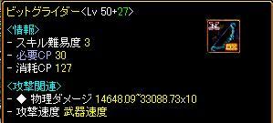 千鈴Gv1205
