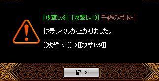 千鈴増1205-1
