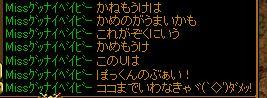 べびさん120430