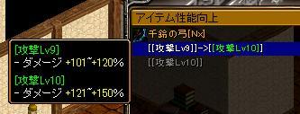 千鈴増-1205