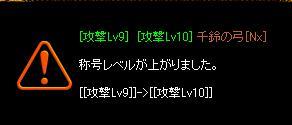 千鈴増2-1205