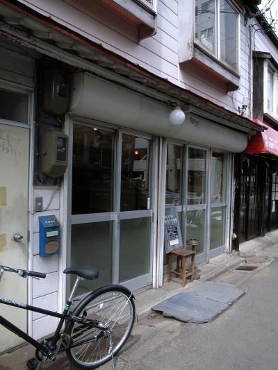 カラクタ食堂 店