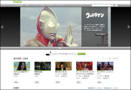 スクリーンショット 2012-09-07 20.31.02