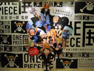 浅草+010_convert_20120615200237