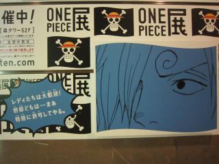 浅草+015_convert_20120615200311