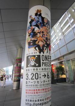 浅草+007_convert_20120615200053
