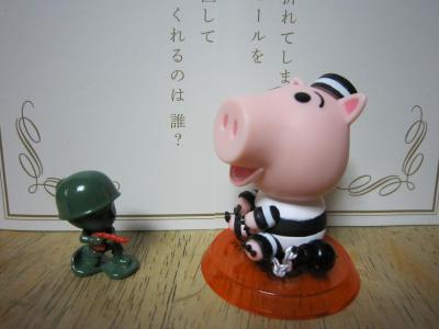 一番くじ+006_convert_20121005215451