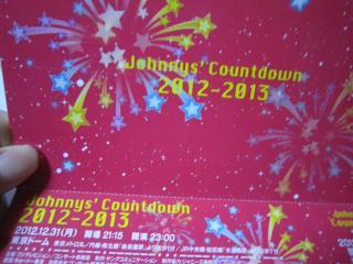 IMG_1180_convert_20121226201151.jpg