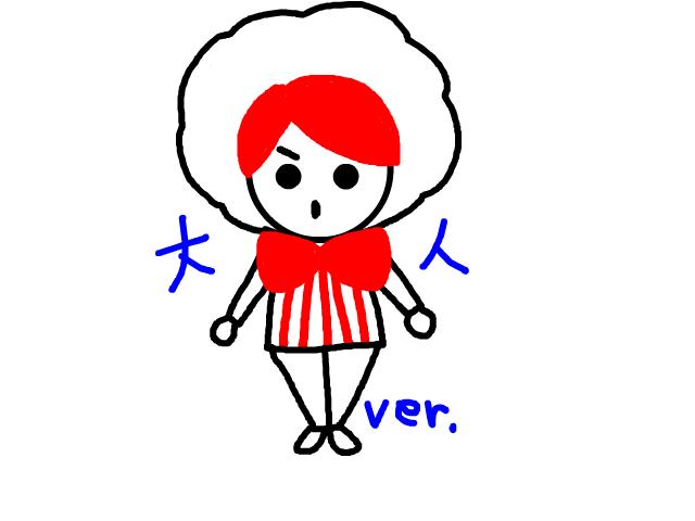 snap_nakagomi0125_2012123224051.jpg