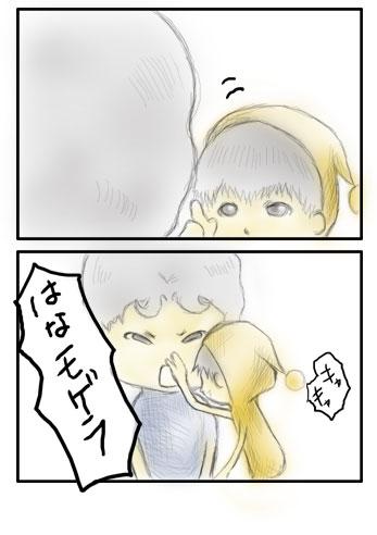 【絵日記】あじゃいじゃいじい border=