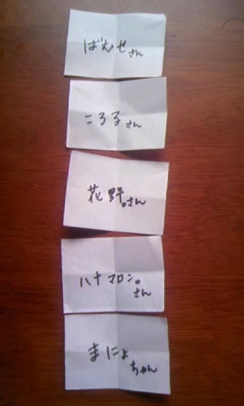 【絵日記】あじゃいじゃいじい-090708_144805.JPG