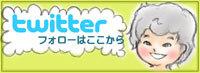 $【絵日記】あじゃいじゃいじい