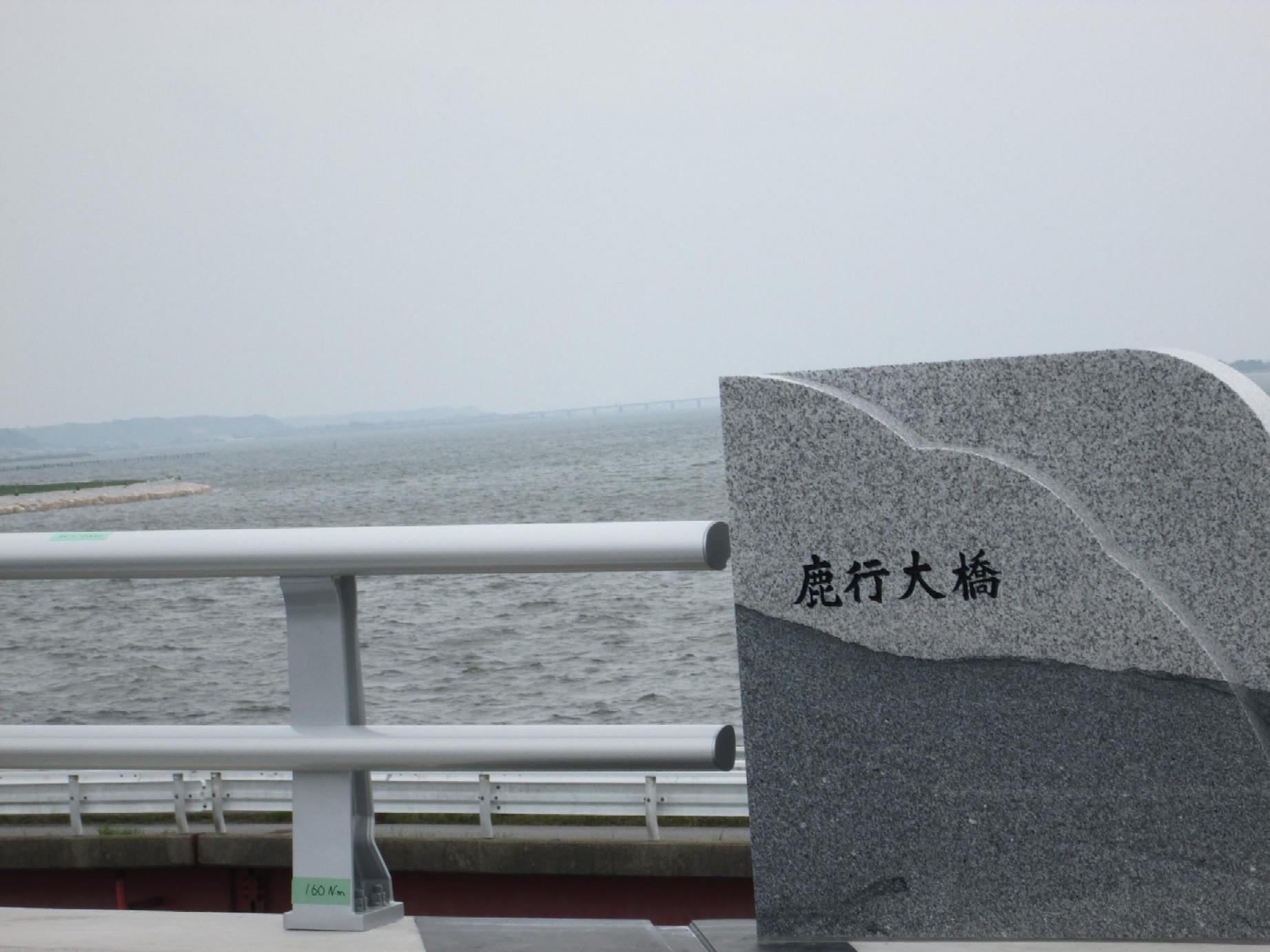 標識(大橋)