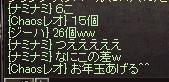 LinC0000-crop.jpg