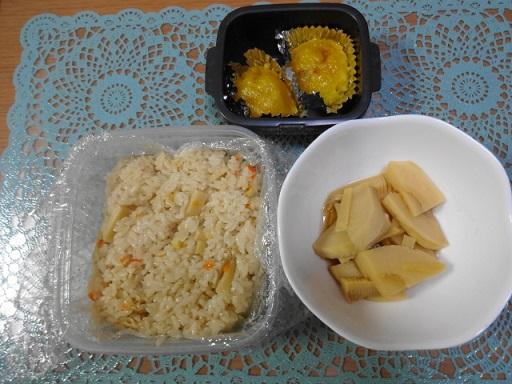 タケノコとスイートポテト